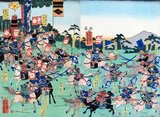 The battles of Kawanakajima (川中島の戦い, Kawanakajima no tatakai) were fought in the Sengoku Period of Japan between Takeda Shingen of Kai Province and Uesugi Kenshin of Echigo Province in the plain of Kawanakajima, in the north of Shinano Province. The location is in the southern part of the present-day city of Nagano.<br/><br/>  The five major battles took place in 1553, 1555, 1557, 1561 and 1564. The best known and severest among them was fought on September 10, 1561.<br/><br/>  The battles started after Shingen conquered Shinano Province, expelling Murakami Yoshiharu and Ogasawara Nagatoki, who subsequently turned to Kenshin for help.